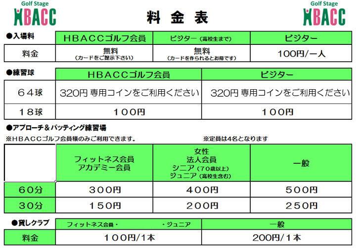 golf-price2